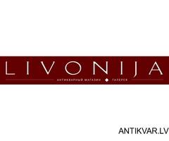 """Antikvariāts / Art Gallery """"Livonia"""""""