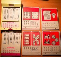 Настольная игра на логику (20 карточек) - 2 евро