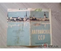 Туристическая схема Латвийской ССР