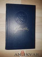 Ленин полное собрание сочинений