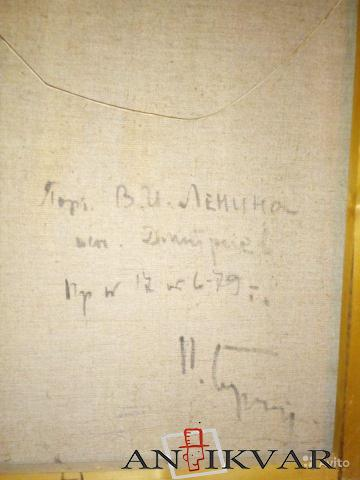 Портрет В.И. Ленина - 2/2