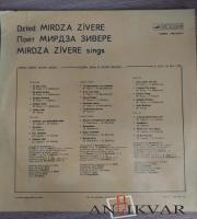 """Vinila plate - Mirdza Zīvere """"Viena diena manā mūžā"""" (1979)"""