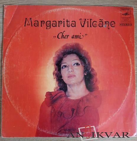 "Vinila plate - Margarita Vilcāne ""Cher Ami"" (1977) - 1/2"