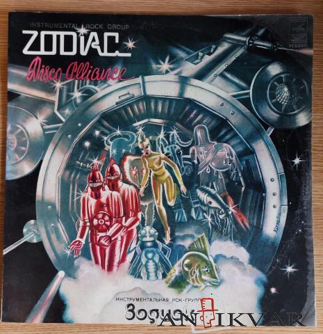 """Vinila plate - Zodiac """"Disco Alliance"""" (1980) - 1/3"""
