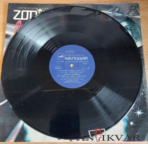 """Vinila plate - Zodiac """"Disco Alliance"""" (1980) - 2/3"""