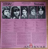 """Vinila plate - Zodiac """"Disco Alliance"""" (1980)"""