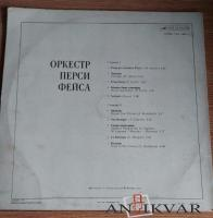 Vinila plate - Percy Faith & His Orchestra - Оркестр Перси Фейса (1981)