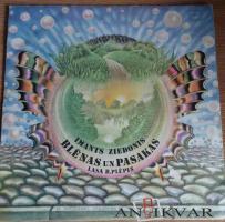 """Vinila plate - Imants Ziedonis """"Blēņas un Pasakas"""" (1979)"""