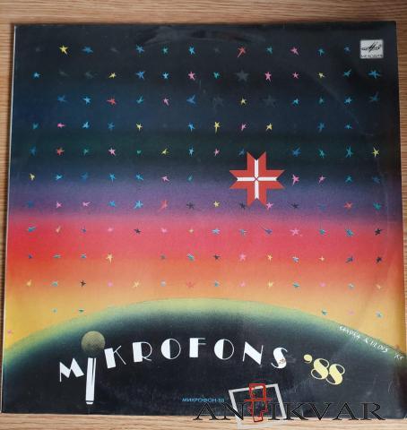 Vinila plate - Mikrofons 88 (1988) - 1/2