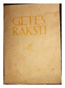 Статьи Гете, GĒTES RAKSTI, 1943 год