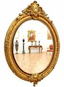 Зеркало больше для зала