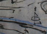 Vecriga ( акварель,маркер,туш )