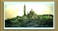 Венецианская бухта (акварель)