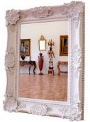 Зеркало в белой раме Барокко