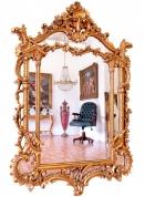 Зеркало в стиле Рококо