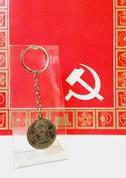 Оригинальный брелок удачи к деньгам, монета 1 рубль, 9 мая 1965г.